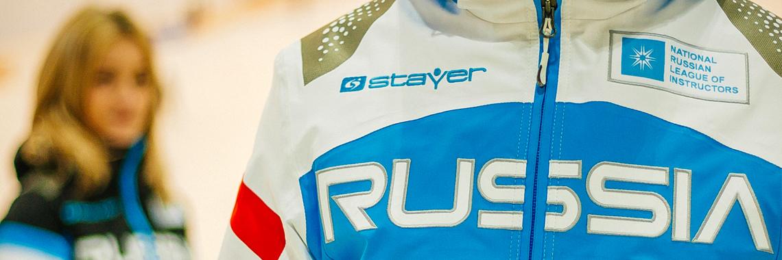 Парадный горнолыжный костюм