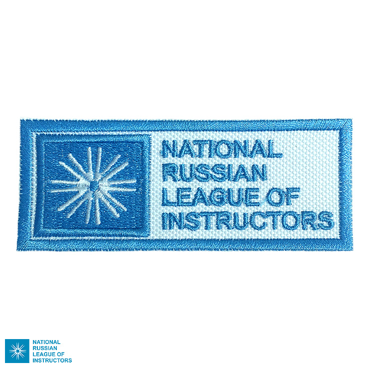 Термо шеврон «Лига инструкторов»