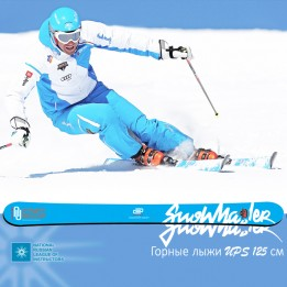 Горные лыжи UPS 125 см